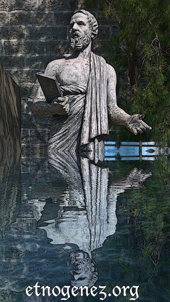 Геродот - батько історії